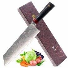 TUO Besteck Ring D Serie Japnaese Damaskus Nakiri Gemüse küchenmesser 8,5-zoll-AUS-10 High Carbon Edelstahl