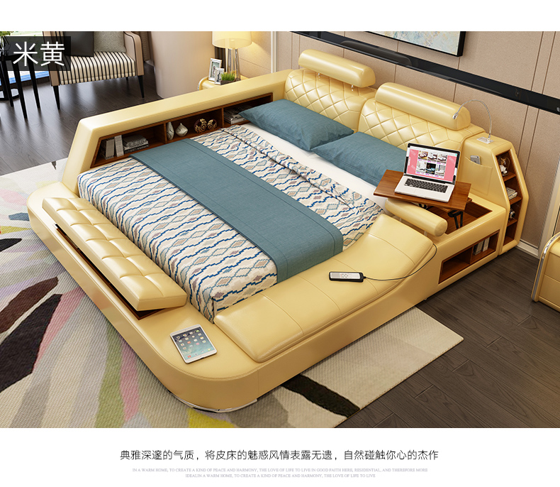 Genuine Leather Bed Frame Modern Soft Beds With Massage Storage Home