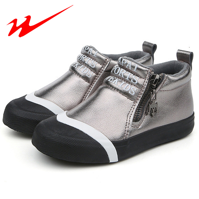 DOUBLE STAR Kids Shoes PU Side Zip Children Shoes With High Top Boys And Girls Stripe Letter Outdoor Walking Shoes  Kid Sneakers