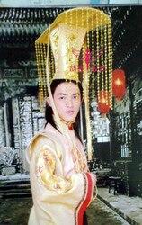 Degli uomini Diademi Cinese Antico Imperatore Copricapo Fotografia Testiera