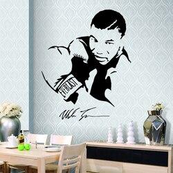 Haute qualité Tyson sticker mural GYM boxe sport autocollant pour chambre de garçon créatif mural maison décalque vinyle