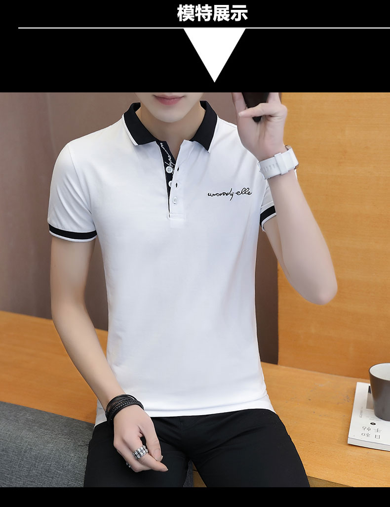 Short-sleeved T-shirt men's fashion casual cotton clothes decorated with multi-color optional 83