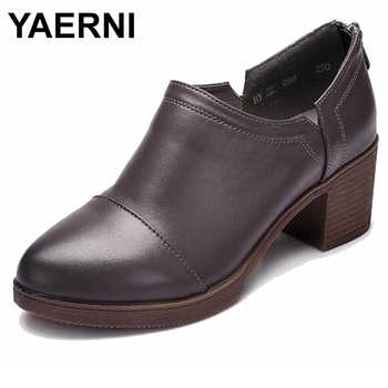 YAERNI New Women\'s High Heels Pumps Deep Mouth Thick Heel Round Toe Genuine Leather Woman Shoes for office lady Women E542 - DISCOUNT ITEM  50% OFF Shoes