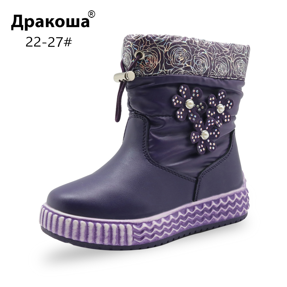 Apakowa Children's Winter Soft Warm Shoes for Toddler Girls with Pearl Flower Baby Girl Princess Waterproof Mid-Calf Snow Boots apakowa winter girls mid calf plush snow boots little princess outdoor waterproof boots with zipper toddler kid anti slip shoes