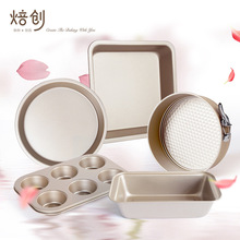 Deluxe gold baking mold set oven set home cake biscuit kitchen tool baking set 5 pieces