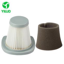 Шт. 1 шт. белый Hepa фильтр для ZL601R ZL601R, оригинальный запчасти пылесоса дома Hepa (93 * мм 85 мм)