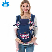 Floral Print 0-36 Months Baby Carrier Infant Toddler Front Backpack Side Facing Carry Sling Child Kangaroo Hipseat Pouch Wrap