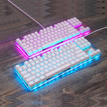 MOTOSPEED CK87S USB Cable Mechanical Backlit Keyboard Ergonomics RGB LED Lights Professional Teclado Players