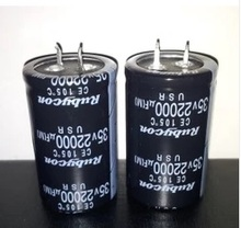 35 В 22000 мкФ 22000 мкФ 35 В высокой частоты с низким сопротивлением электролитический Конденсаторы Размеры: 30×50