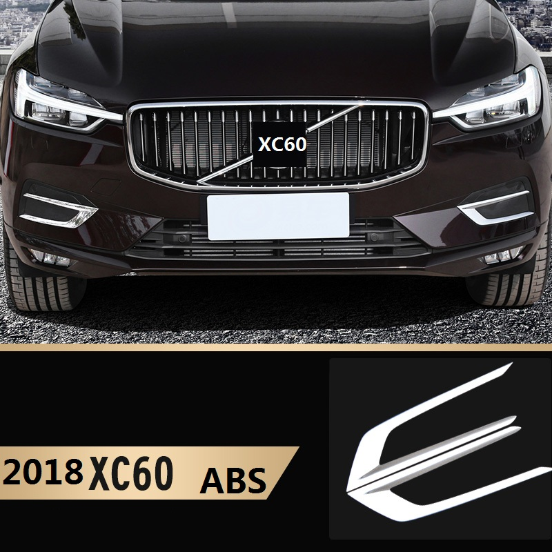 for Volvo xc60 2018 2019 model modified body front fog light decorative frame bright strip abs Interior Mouldings accessories