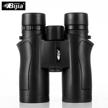 Cheapest prices BIJIA 10×42 Binoculars Military HD High Power Telescope Professional Hunting Outdoor Sport Travel Scope Black