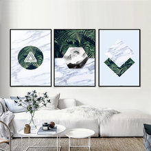 Green Plant Leaf Marble Abmodular Modern Abstract Pictures Canvas Canvas Oil Printings For Living Room Wall Art Home Decor(China)