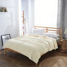 Lyn & gy новый диван/воздух/постельные принадлежности одеяло