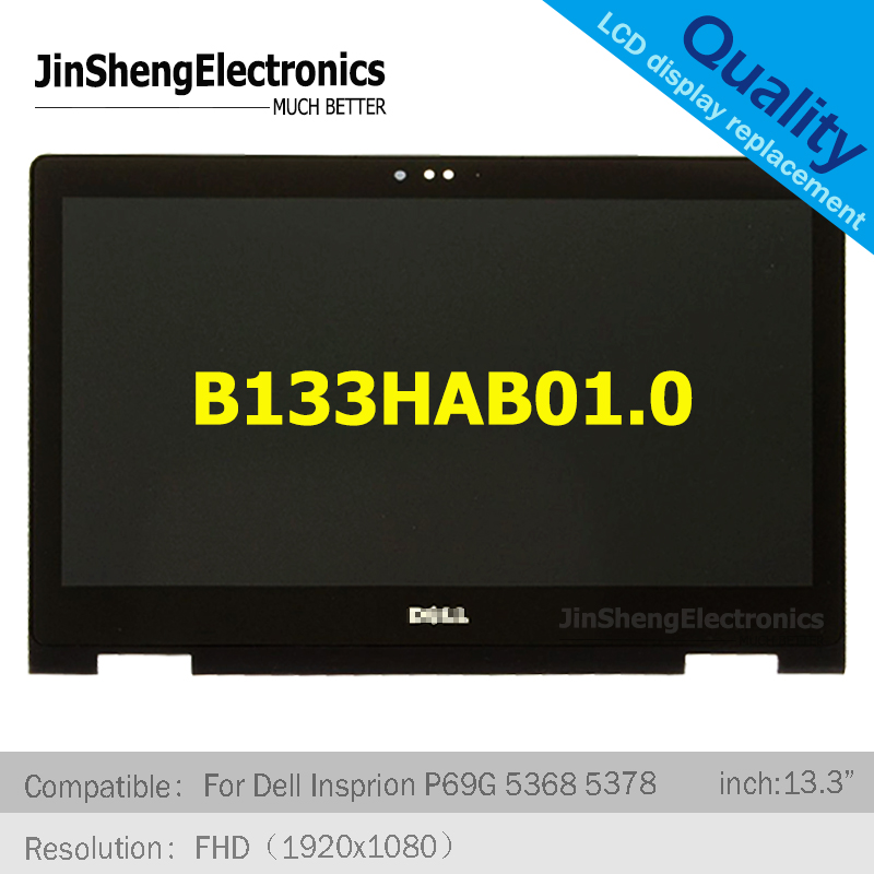High Quality A new 13inches LCD B133HAB01.0 tablet touch panel lcd screen touch AssemblyHigh Quality A new 13inches LCD B133HAB01.0 tablet touch panel lcd screen touch Assembly