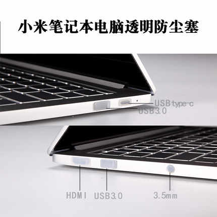 Cho Xiao Mi Mi Notebook Air 12 13 Pro 15 Laptop 12.5 13.3 15.6 Loại C mi cro USB 3.0 HD mi Silicon 3.5mm Cắm Chống Bụi Nắp Chặn