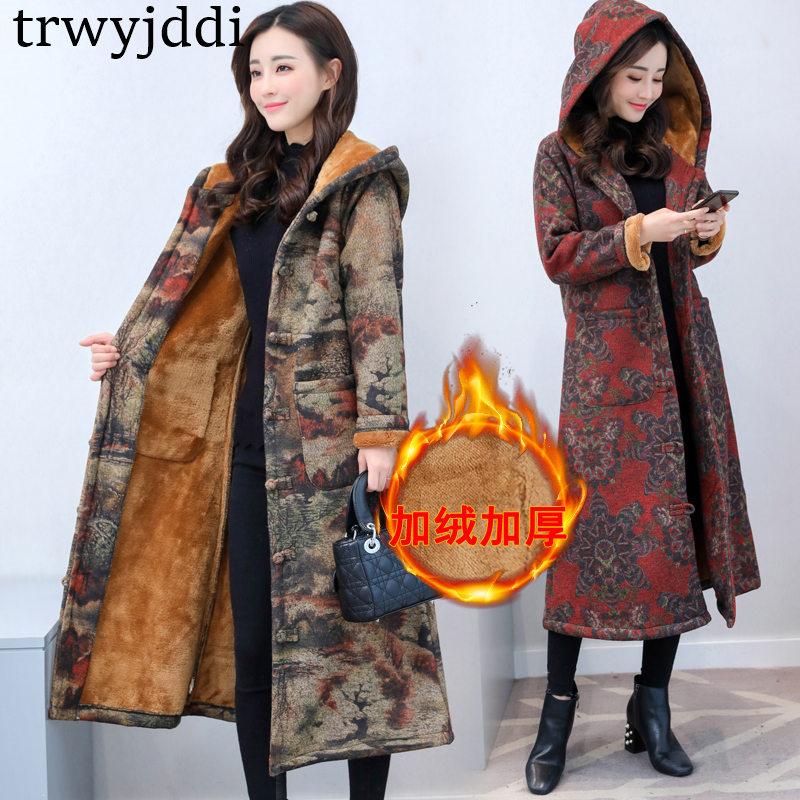 Manteau Chaud N162 National Rembourré Hua Hua 2018 shu Femmes D'hiver Capuche Style Chinois Longue Velours san Vent Section Zhi Veste Shui De À Plus Red Coton wpqvw6U