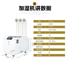 220V Industrial ultrasonic humidifier SM-15B Atomization mute humidification machine Commercial humidifier for basement workshop