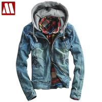 Free Shipping Men S Hoodie Jeans Jacket Coat Outerwear Hooded Winter Coat Hoodie Denim Jacket Coat