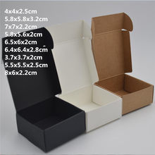 Popular Small Cardboard Boxes For Crafts Buy Cheap Small Cardboard