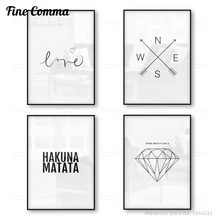 Scandinavian Poster Canvas Print HAKUNA MATATA Wall Art Love Poster Minimalism Geometric Canvas Painting Home Decoration Picture(China)