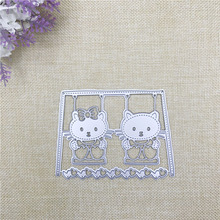 Julyarts Animal Kitty Cat Die Metal Cutting Stencil For Scrapbooking Stamp Card Making Crafts Cut Stitch