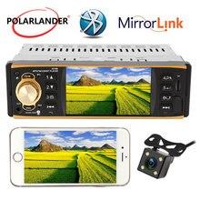 Autoradio Auto Radio radio cassette player 4.1 Pollici HD Bluetooth Remote Control 1 Din USB AUX FM Specchio Link per andriod