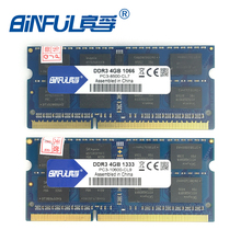 Binful Free shipping  Original 4GB PC3-12800s/8500S/10600s DDR3 1066mhz/1333mhz/1600MHz Laptop Memory RAM 1.5v for notebook