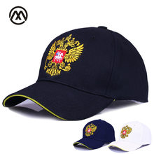 13fac88121689 New Neutral Cotton Outdoor Baseball Cap Russia Badge Embroidery Snapback  Fashion Sports Hat Men and women