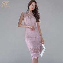 H Han Queen Women Sexy Elegant Lace Hollow Out See Through Pencil Dress 2018 Summer New Fitted Solid Color Korea Sheath Vestidos
