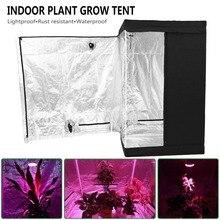 Прочный пространство для выращивания гидропоники для выращивания домашних растений палатка Премиум сад теплицы Универсальный посадки интимные аксессуары