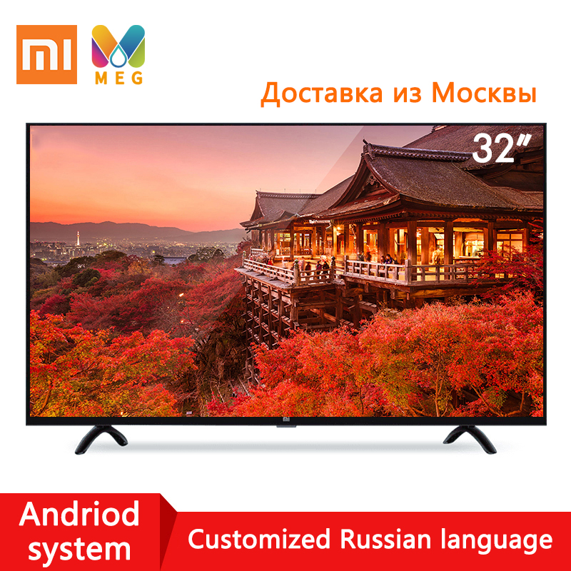 top 10 most popular tv android smart near me and get free shipping
