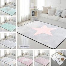 The Nordic star carpet kids livingroom and bedroom area rug thick soft baby play rug leisure bed carpet blankets tapete