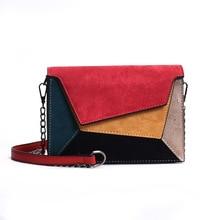 купить Fashion Quality pu Patchwork Women Messenger Bag Female Chain Strap Shoulder Bag  Ladies' Flap Bag дешево