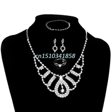 Bridal Swaying Water Drop Rhinestone Pendant Necklace Bracelet Drop Earrings Ring Bridal Jewelry Sets #Y51#