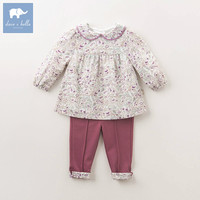 DB5798 Dave Bella Autumn Baby Infant Girls Clothing Sets Printed Suit Children Toddler Outfits High Quality