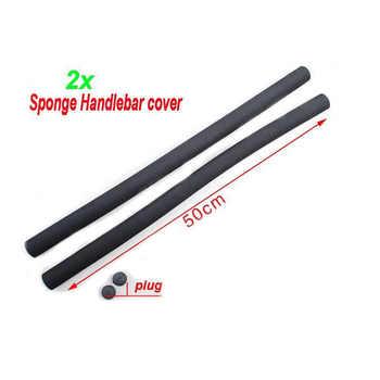 Wholesale(20pcs/lot) Comfortable Bicycle Bike Soft rough Sponge Tube Foam Rubber Handlebar Grips 50cm long