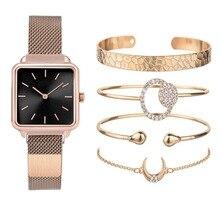 купить Five-piece Women Watch Set Lady's Square Shell Magnet with Watch Tremble Korean Magnetism Watch дешево