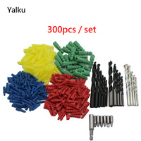 Yalku Drill Bit 300pc Set Twist Drill Bit Set Saw Set Drill Woodworking Tool Expansion Screwdriver