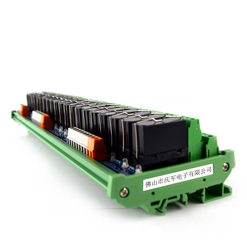 20 way relay dual group module F1CA024V signal output 8 pin relay can be customized in Relays from Home Improvement
