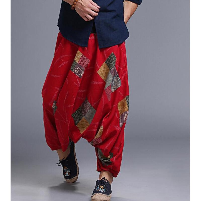 1fd90431a60e Pk Bazaar hip hop baggy men fashion hip hop in pakistan Online ...