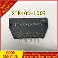 STK402-100S Новый 2 шт.