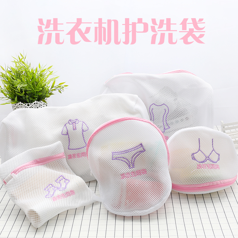 Summer Stickers Blindages Fruit Pattern Cooler Bag Dodechedron Travel Sleeping Safety Goggles