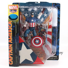 Marvel Captain America Anime Figure PVC Captain Marvel Action Figure Collectible Model Toy for Boys Gift 23cm(China)