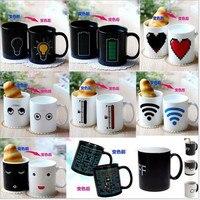 Promotion 12 Styles Color Changing Coffee Mug Heat Senstive Magic Mug Battery Light Bulb Creative Morning