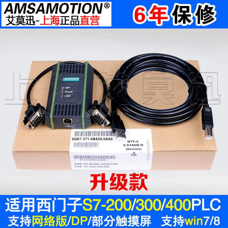 Domestic compatible -USB-A2 6GK1 571 6GK1571-0BA00-0AA0 6av7802 0ba00 0aa0