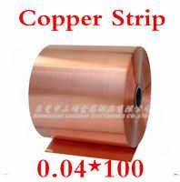 2 метра 0,04x100 мм 0,04 мм Высококачественная медная фольга, медная лента, медная лента