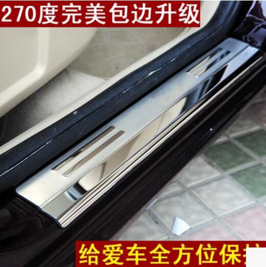 Car styling stainless steel door sill welcome pedal scuff plate 4pcs/set cover case for Ford Focus 2 Focus 3 car accessories