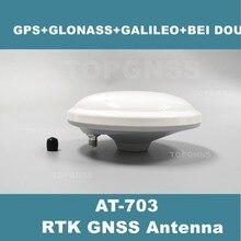Gps ГЛОНАСС Beidou антенна Galileo, водонепроницаемая высокоточная съемка Корс RTK GNSS антенна AT-703