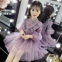 Laterne Kinder Mädchen Kleid
