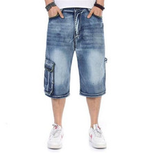 2015 New  High Quality Shorts Jeans Men New Denim  Summer Casual Pants Light Blue Size 30-46